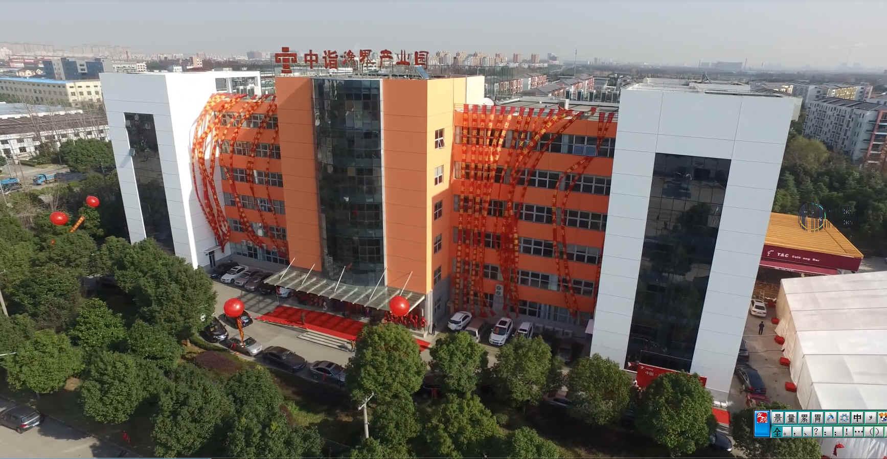 """从高空中告诉你:""""中国创业家网逸界产业园"""" 磅礴之美将成为业界典范.jpg"""