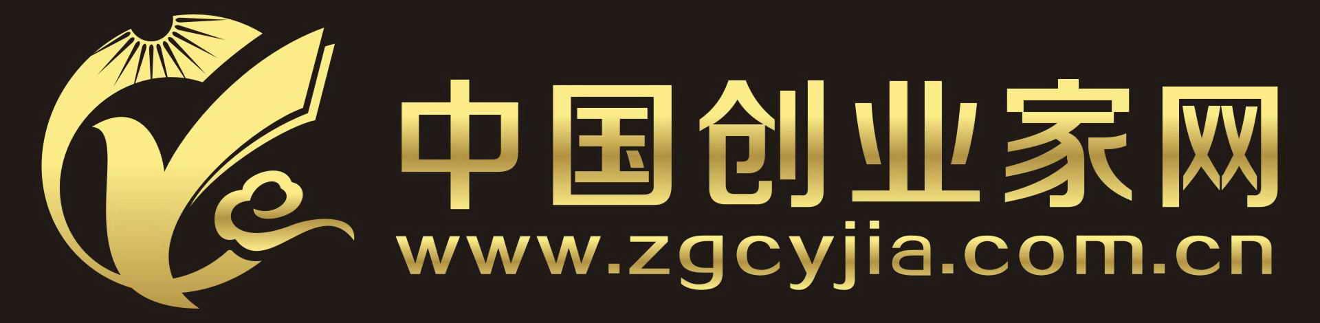 中国创业家网2看图王.jpg